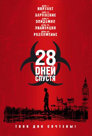 Лучшие фильмы 2015-2016 год смотреть
