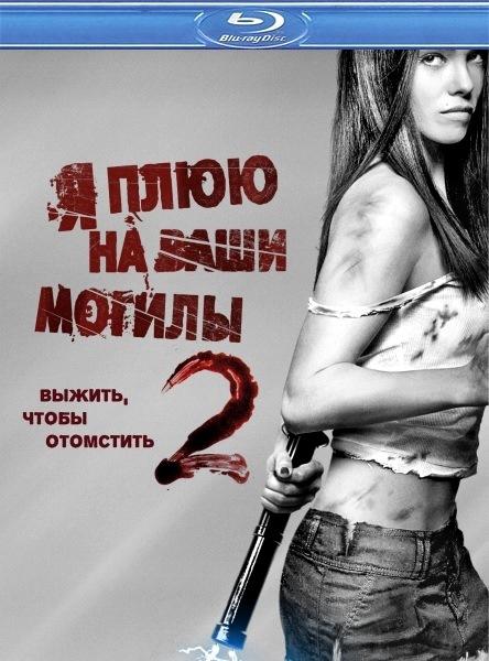 фильмы с изнасилованием проституток