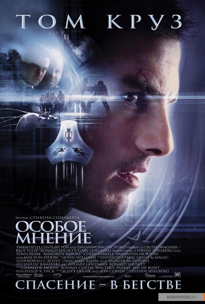 смотреть фильмы онлайн интересный:
